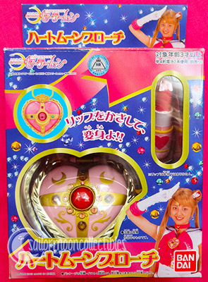 """sailor moon toys"" ""sailor moon compact"" ""sailor moon locket"" pgsm toy"