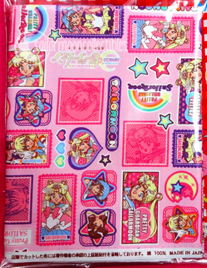 &quot;sailor moon&quot; &quot;sailor moon toys&quot; pgsm fabric collectibles