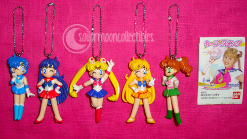 """sailor moon toys"" ""sailor moon keychain"" pgsm toy"