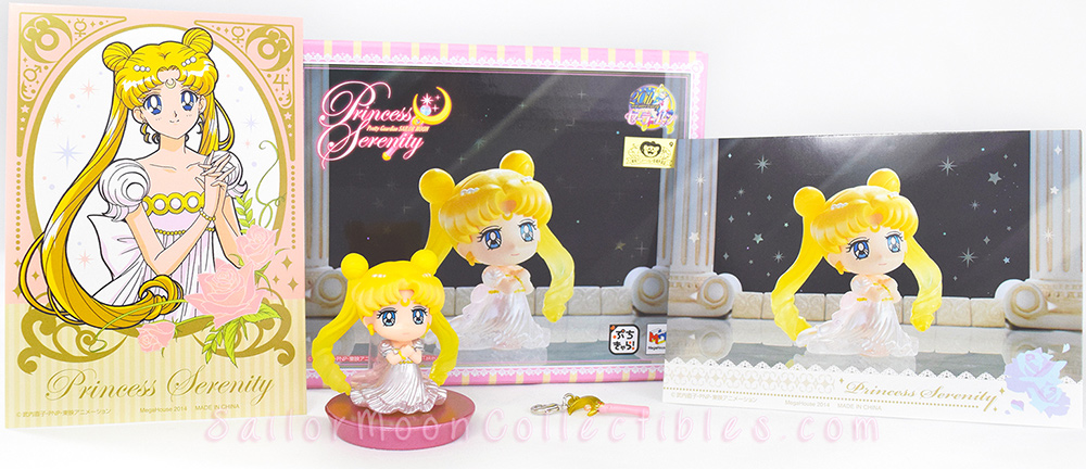 """sailor moon"" ""sailor moon figures"" ""sailor moon toys"" ""sailor moon merchandise"" ""sailor moon 2014"" ""sailor moon anime"" ""petit chara"" megahouse shop anime figure japan bandai ""princess serenity"""