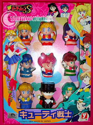 sailor moon toys figures tuxedo mask