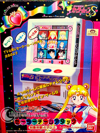 """sailor moon toys"" ""sailor moon"" slot machine game toy"