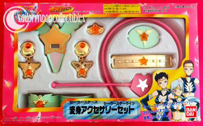 """sailor moon"" ""sailor moon toy"" starlights toy locket compact collection collectibles"