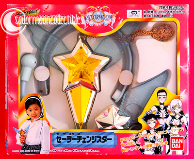 """sailor moon"" ""sailor moon toys"" starlights headset toy collection collectibles"