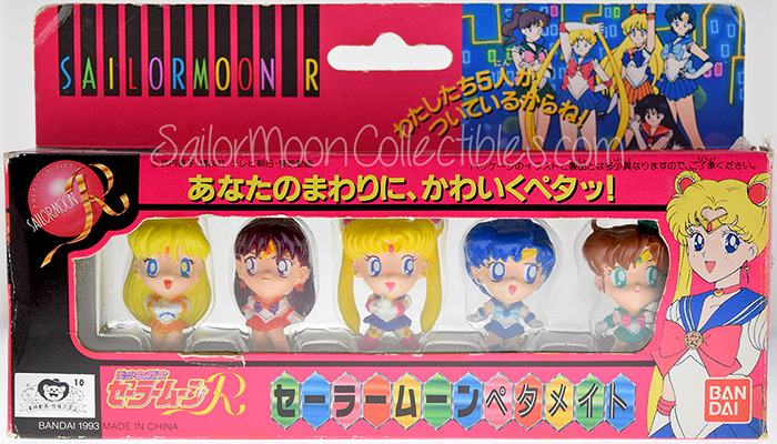 """sailor moon"" ""sailor moon toys"" ""sailor moon figures"" ""sailor moon merchandise"" sailor mercury mars jupiter venus anime toy figure japan"