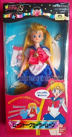 """sailor moon toys"" ""sailor moon"" talking doll"