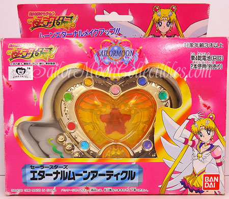 """sailor moon"" ""sailor moon toy"" ""sailor moon compact"" ""sailor moon locket"" ""eternal sailor moon"" stars anime japan merchandise toy bandai ""sailor moon collection"""