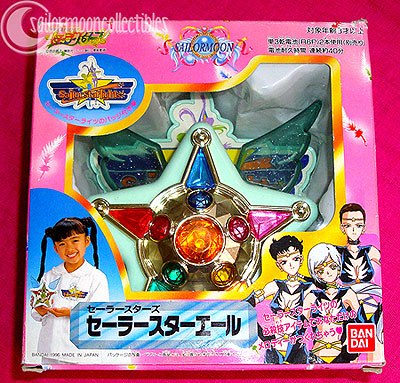 &quot;sailor moon&quot; sailormoon starlights toy &quot;sailor moon toys&quot; star yell