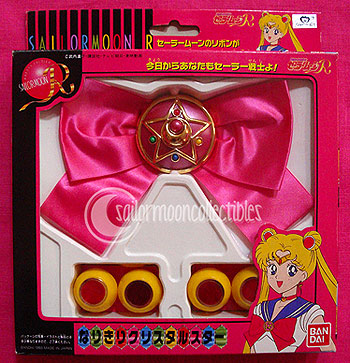 """sailor moon"" ""sailor moon toys"" brooch compact locket"