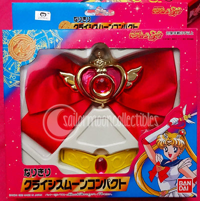 """sailor moon toys"" ""sailor moon compact"" ""sailor moon"" locket brooch bow"