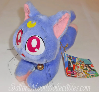 """sailor moon"" ""sailor moon toys"" ""sailor moon plush"" ""sailor moon merchandise"" diana doll plush cat supers banpresto plushie"