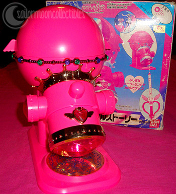 &quot;sailor moon toy&quot; &quot;sailor moon&quot; projector toys collectibles