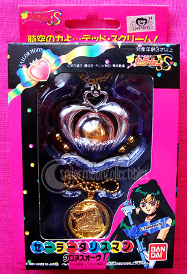 """sailor moon"" ""sailor moon toys"" ""sailor pluto"" talisman time orb"