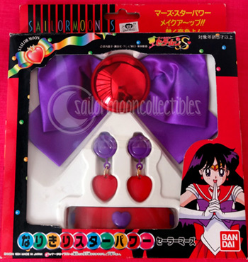 """sailor moon"" ""sailor moon toys"" ""sailor mars"" brooch bow locket toy"