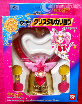 """sailor moon"" ""sailor moon toys"" ""twinkle bell"" sailor chibimoon"