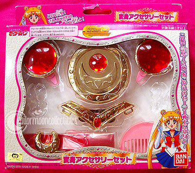"""sailor moon toys"" ""sailor moon"" locket"