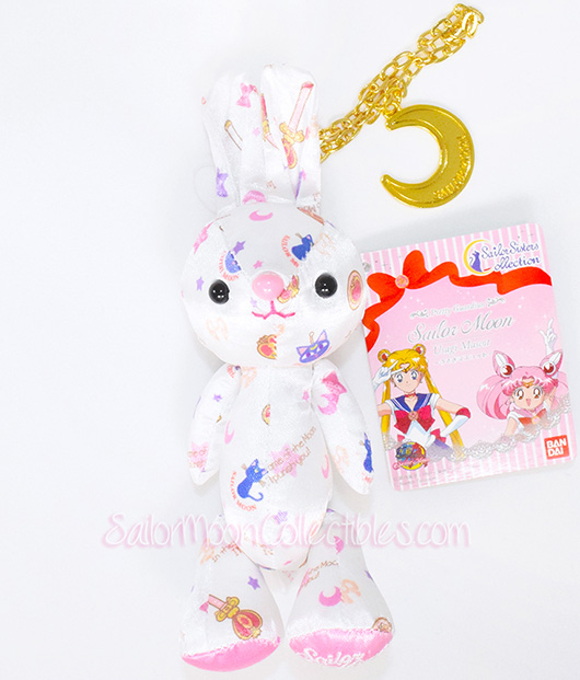 """sailor moon"" ""sailor moon plush"" ""sailor moon toys"" ""sailor moon merchandise"" usagi bunny mascot plush keychain ""sailor moon collectibles"" anime japan shop"