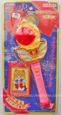 """sailor moon"" ""sailor moon wand"" ""sailor moon toys"" ""sailor moon merchandise"" ""cutie moon"" wand toy japan anime"