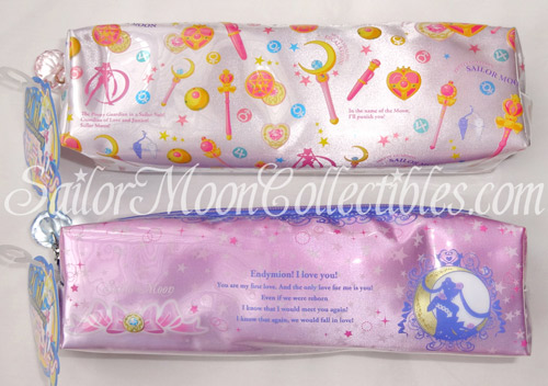 """sailor moon"" ""sailor moon toys"" ""sailor moon compact"" ""sailor moon locket"" ""sailor moon wand"" ""princess serenity"" transformation ""sailor moon 2013"" ""sailor moon anime"" toys collectibles japan anime bandai stationery pencil case"