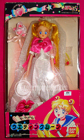 """sailor moon toys"" ""sailor moon"" doll wedding bride"