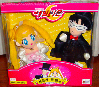 sailor moon wedding plush dolls