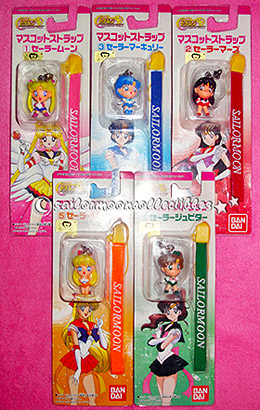 sailor moon world keychains