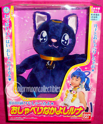 luna plush toy sailor moon