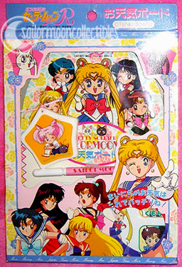 sailor moon collectibles board