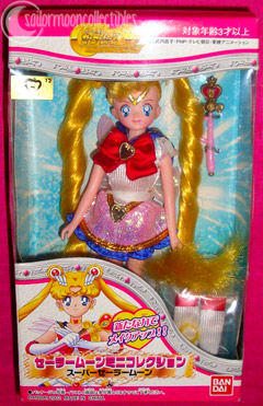 super sailor moon world doll toy