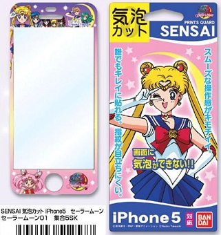 """sailor moon"" ""sailor moon 2013"" ""sailor moon toys"" iphone 5 apple new anime merchandise bandai japan ""20th anniversary"""