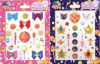 """sailor moon"" ""sailor moon toys"" ""sailor moon merchandise"" where to buy shopping official japan"