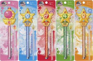"""sailor moon"" ""sailor moon 2013"" ""sailor moon toys"" ""sailor moon wand"" ""sailor moon merchandise"" ""20th anniversary"" henshin wand new anime merchandise japan ""where to buy"" shopping stationery"