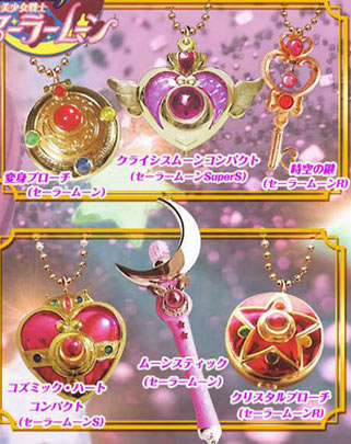 """sailor moon"" ""sailor moon toys"" ""sailor moon gashapon"" ""where to buy"" shopping ""sailor moon wand"" ""sailor moon compact"" ""sailor moon locket"" ""20th anniversary"" anime new bandai japan"