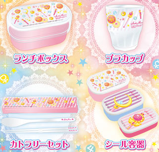 """sailor moon"" ""sailor moon merchandise"" ""sailor moon 2014"" ""sailor moon toys"" ""sailor moon 20th anniversary"" lunch bento box cup kitchen household new anime japan bandai shopping"