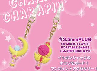 """sailor moon"" ""sailor moon 2014"" ""sailor moon merchandise"" ""sailor moon toys"" ""sailor moon wand"" ""moon stick"" ""cutie moon rod"" charm charapin ""sailor moon anime"" new merchandise japan anime"