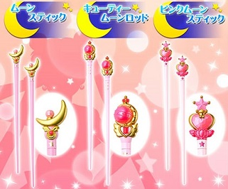 """sailor moon"" ""sailor moon wand"" ""sailor moon toy"" ""sailor moon merchandise"" ""sailor moon 2013"" ""20th anniversary"" ""where to buy"" shop buy online ""premium bandai"" japan"