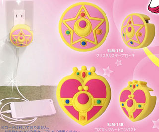 """sailor moon"" ""sailor moon merchandise"" ""sailor moon toys"" ""sailor moon 2014"" ""sailor moon compact"" ""sailor moon locket"" ""cosmic heart"" ""crystal star"" usb charger shopping japan anime"