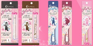 """sailor moon"" ""sailor moon merchandise"" ""sailor moon 2013"" ""sailor moon toys"" ""sailor moon makeup"" ""creer beaute"" eyeliner shopping where to buy premium bandai new anime merchandise cosmetics 2013"