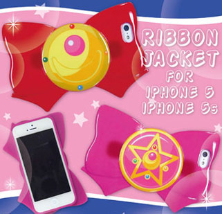 """sailor moon"" ""sailor moon 2014"" ""sailor moon merchandise"" ""sailor moon toys"" ""sailor moon compact"" ""sailor moon locket"" ""sailor moon anime"" smartphone apple iphone new merchandise japan anime"