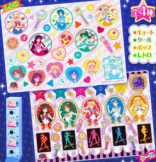 """sailor moon"" ""sailor moon merchandise"" ""sailor moon toys"" ""sailor moon 2014"" ""sailor moon anime"" ""sailor moon stationery"" metal sticker sheet bandai japan anime merchandise gashapon shopping"