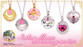 """sailor moon"" ""sailor moon 2013"" ""sailor moon jewelry"" ""sailor moon toys"" locket compact brooch sailormoon japan anime new merchandise necklace jewelry silver gold"
