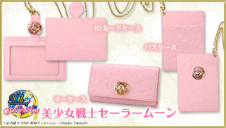 """sailor moon"" ""sailor moon 2014"" ""sailor moon toys"" ""sailor moon merchandise"" ""20th anniversary"" new anime merchandise japan ""where to buy"" shopping fashion wallet purse card case leather"