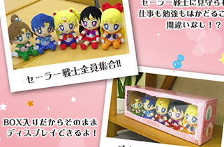 """sailor moon"" ""sailor moon toys"" ""sailor moon plush"" ""sailor moon merchandise"" ""sailor moon 20th anniversary"" ""where to buy"" shopping guide bandai toy plush doll anime new japan"
