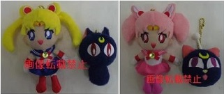"""sailor moon"" ""sailor moon toys"" ""sailor moon plush"" ""sailor moon 2013"" bandai anime merchandise japan new"