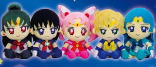 """sailor moon"" ""sailor moon toys"" ""sailor moo plush"" ""sailor moon merchandise"" ""sailor moon 2014"" ""sailor moon 20th anniversary"" shopping where to buy anime"