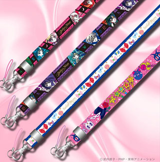 """sailor moon"" ""sailor moon merchandise"" ""sailor moon toys"" ""sailor moon neck straps"" lanyards ""sailor moon 2014"" ""sailor moon anime"" ""20th anniversary"" japan anime bandai toy merchandise"