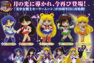 """sailor moon"" ""sailor moon toys"" ""sailor moon 2013"" gashapon figures toy figure new merchandise anime japan ""20th anniversary"""