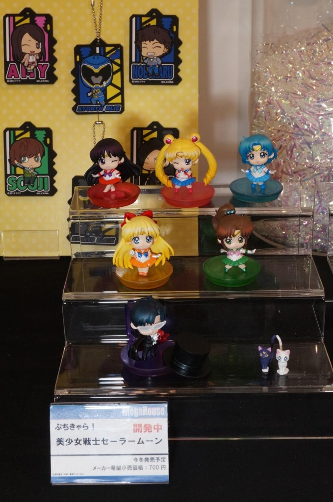 """sailor moon"" ""sailor moon toys"" ""sailor moon figures"" ""sailor moon 2013"" ""sailor moon merchandise"" toy figure doll megahouse petit chara japan bandai merchandise anime new"