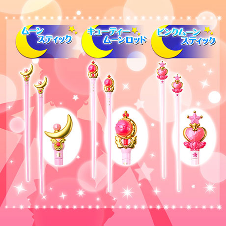 """sailor moon"" ""sailor moon merchandise"" ""sailor moon wand"" ""sailor moon toy"" ""sailor moon 2013"" ""premium bandai"" wand toy anime japan bandai merchandise"