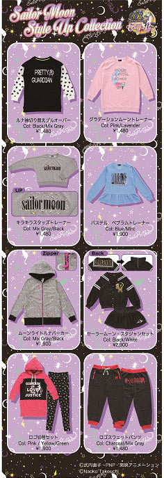 """""""sailor moon"""" """"sailor moon merchandise"""" """"sailor moon 2013"""" """"sailor moon 20th anniversary"""" """"sailor moon fashion"""" """"sailor moon clothes"""" Shimamura """"style up collection"""" bandai new anime japan fashion clothes shopping 2013"""
